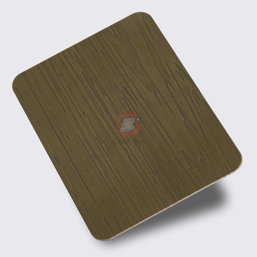高比青古铜不锈钢蚀刻粗树皮花纹 2