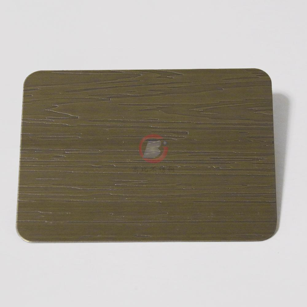 高比青古铜不锈钢蚀刻粗树皮花纹 3
