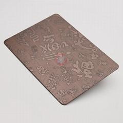 高比不锈钢红古铜拉丝蚀刻福满门