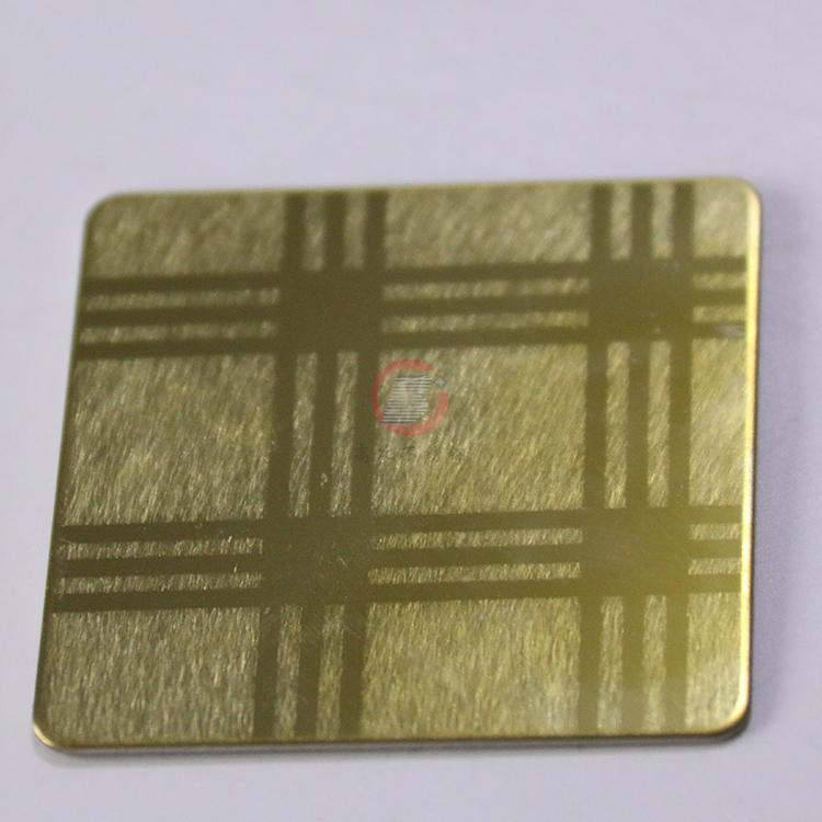 高比316不锈钢钛金镜面局部乱纹 2