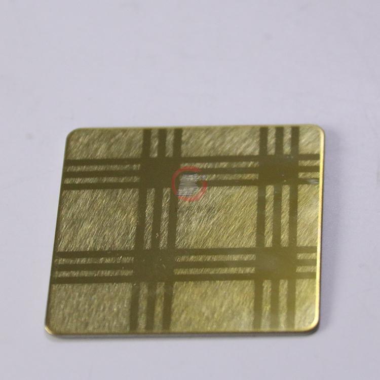 高比316不锈钢钛金镜面局部乱纹 3