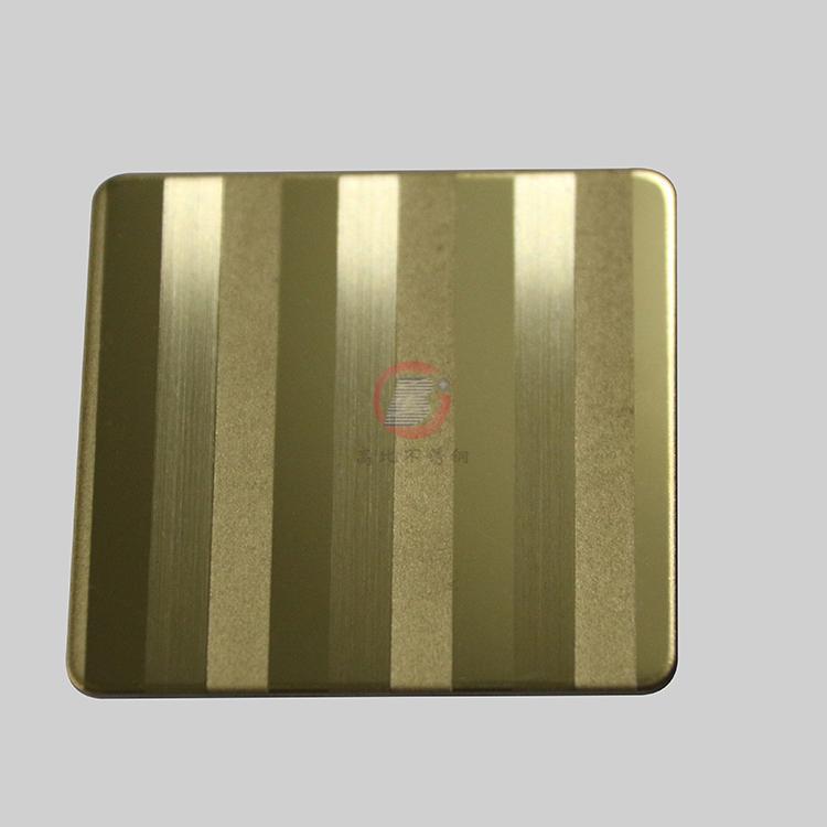 高比304不锈钢镜面局部喷砂手工拉丝钛金 1