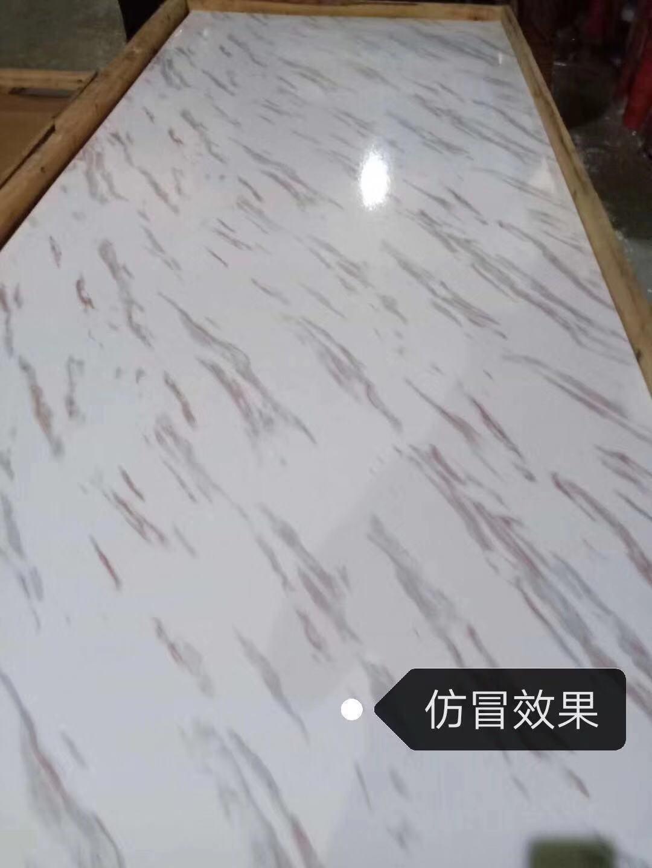 高比316熱轉印不鏽鋼板大紅楓木 5