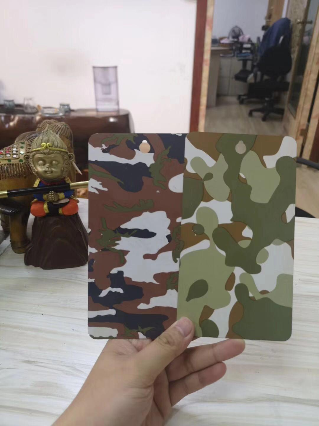 High ratio stainless steel, heat transfer, camouflage color 1
