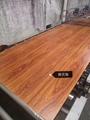 Huanghua pear stainless steel wood grain