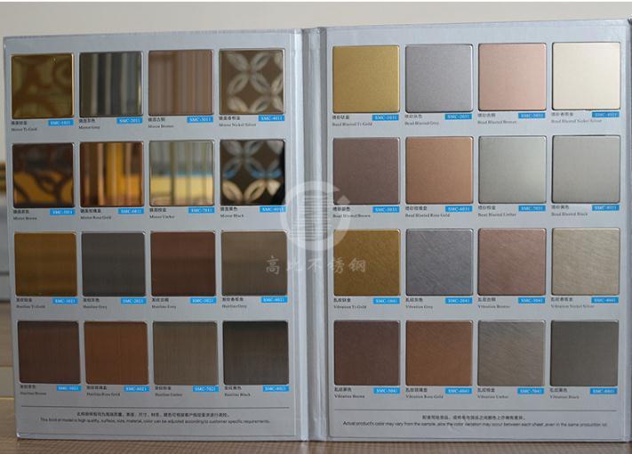 高比彩色不鏽鋼板電鍍樣板冊 3