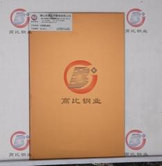 CS-3017打砂镀红铜不锈钢 优质304不锈钢真空镀