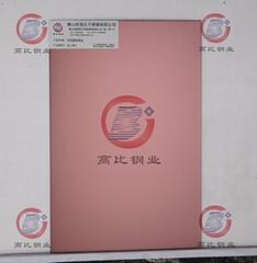 CS-3007 打砂镀玫瑰金 高比不锈钢专业着色处理