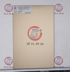CS-3146打砂镀香槟金  高比304不锈钢板着色加工