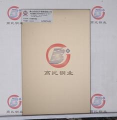 CS-3146打砂鍍香檳金  高比304不鏽鋼板着色加工