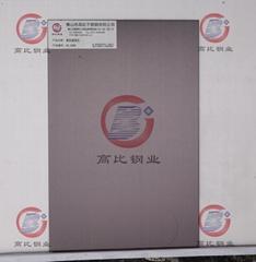 CS-2888 發紋鍍黑色 高比黑色不鏽鋼地腳線