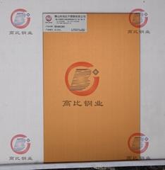 CS-3014 发纹镀红铜 高端不锈钢真空镀生产加工