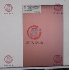 CS-2885发纹镀玫瑰金 高比真空镀不锈钢板厂家