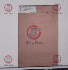 CS-3836 發紋鍍深褐色 廠家直銷高比彩色不鏽鋼板