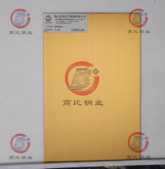 CS-2882 发纹镀钛金 304彩色不锈钢板生产厂家