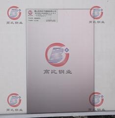 CS-2887 镜面镀黑色 高比彩色不锈钢板总代销