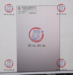 Gaobi CS-2887Mirror black plating, Color stainless steel plate