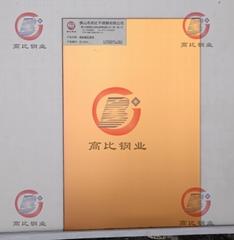 CS-3014 镜面镀红铜 高端家居不锈钢装饰材料