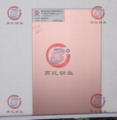CS-3835 精磨镜面镀深褐色+防指纹 高比彩色不锈钢板