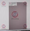 Gaobi CS-3020 black stainless steel with
