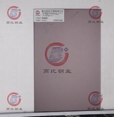 Gaobi CS-3020 black stainless steel with high ratio random stripe plating