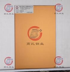 CS-3018 乱纹镀红铜不锈钢板 高比电梯金属制品材料
