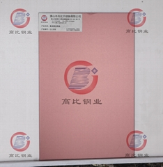 CS-3008 乱纹镀玫瑰金 高比304不锈钢真空镀生产厂家
