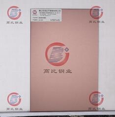 Gaobi CS-3839 intricately plated dark brown stainless steel