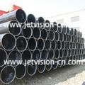 Anti-corrosion Coating Tube Q235 Carbon