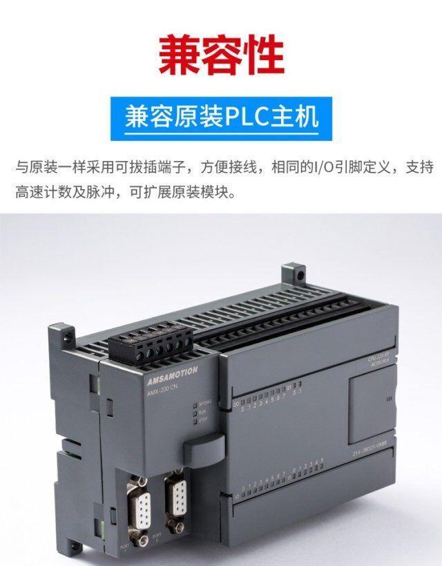 Bediengerät DBG60B-01 Movidrive Umrichter SEW EURODRIVE MDX61B0005-5A3-4-00