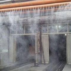 厂房车间高压微雾除尘