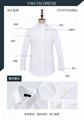 DP成衣免烫衬衫白色现货男款