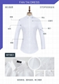 DP成衣免烫衬衫白色现货女款