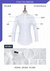 DP成衣免燙襯衫白色現貨女款