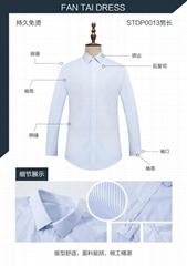 DP成衣免烫衬衫蓝色现货男款