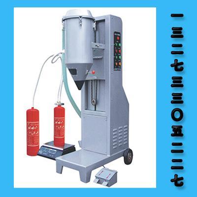 干粉灭火器灌装机自动化计量 1