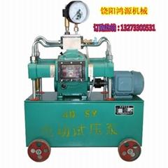 电动试压泵使用说明