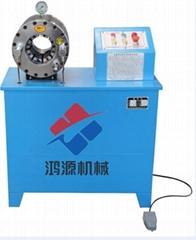 胶管压管机设备厂家直销