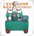 手動試壓泵使用維護 打壓泵的使
