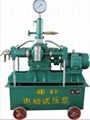 試壓泵設備供應基地
