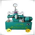 西安電動試壓泵在線供應