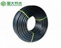 聚乙烯PE管材管件 1
