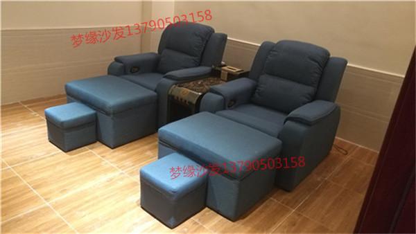 韶关电动足浴沙发 3