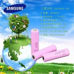 原装三星35E动力锂电池INR18650-35E 13A放电3500mAh3.7V电动工具