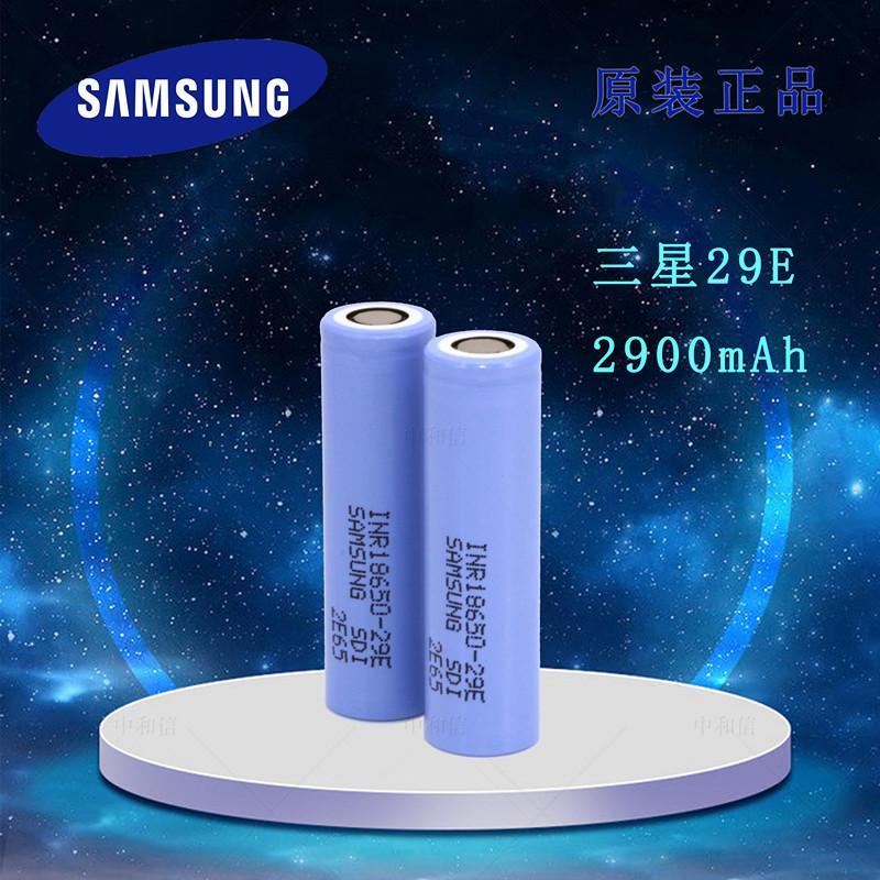 进口电芯三星29E大功率18650 2900mAh 3.7V10A放电动车电动工具锂电池 1