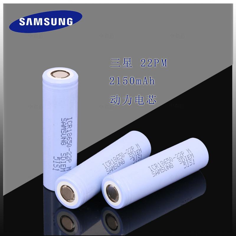 三星22P 18650锂电池 ICR18650-22PM 动力型工具电动车锂电池组 2