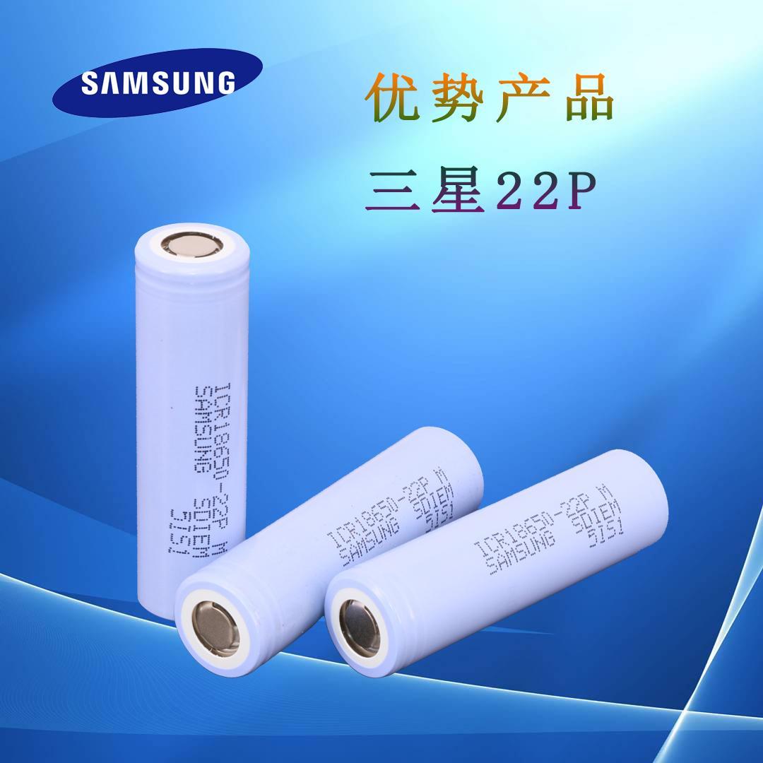 三星22P 18650锂电池 ICR18650-22PM 动力型工具电动车锂电池组 1