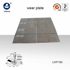 耐磨板堆焊焊丝