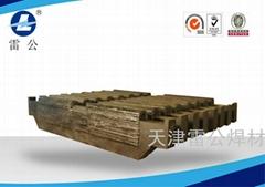 篦板堆焊耐磨焊材