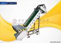 Belt type feeding conveyor